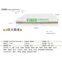 fireproof soundproofing material for construction and decoration, stock for sale