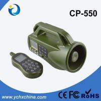 Buy cheap BIRD CALLER product