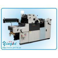 Buy cheap Single Color Offset Press Machine product