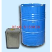 Buy cheap Glycol ether product