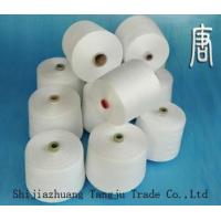 Buy cheap 47s 80/20 polyester/cotton blended yarn product