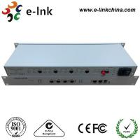 Buy cheap SDH Terminal Multiplexer product