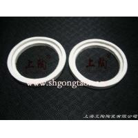 Buy cheap Ceramic Insulation Ring product