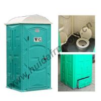 China HDB Outdoor Portable Toilet wholesale