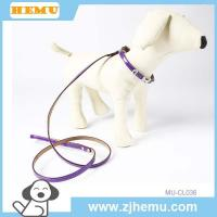 Buy cheap Pet Collar/ Leashes MU-CL036 product