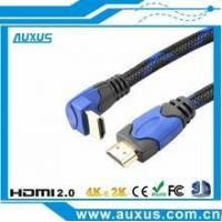 Buy cheap 90 degree angled high speed HDMI cable with ethernet support 2160P, 3D, 4K*2K product