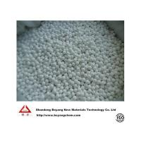 China Deliming agent for polyethylene wholesale