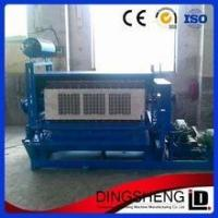 Buy cheap Automatic egg tray machine / paper egg tray making machine from wholesalers