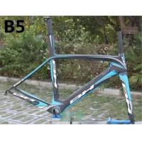 China carbon bike frames BH Carbon Frame Road Bike For Sale on sale