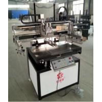 Buy cheap Fine printing and packaging pr SKR - CZ vertical screen printing machine product