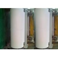 Buy cheap Upscale double gummed paper product