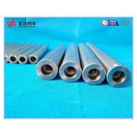 Tungsten Carbide Boring Bar  Carbide Extensions for Milling Machine