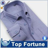 Buy cheap Men Shirt custom high quality shirt for men product