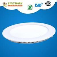 Buy cheap Epistar 15W recessed smd round led panel light product