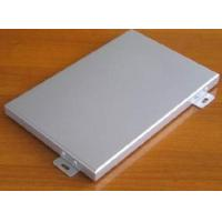 Buy cheap ployester painted metal aluminum single panel product