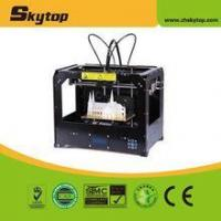 Buy cheap New model black wood plastic case 3d printer ABS PLA filament from wholesalers