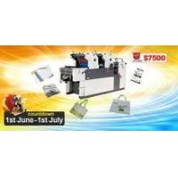 Buy cheap HT262 two color offset printing machine product