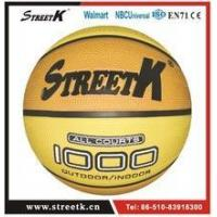 Buy cheap Ball Rubber Basketball/Classical Basketball/Good Design product