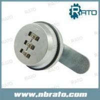 Buy cheap RD-117 round mailbox combination lock product