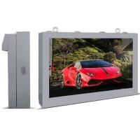 """Buy cheap 42"""" Waterproof LCD Outdoor Monitor product"""