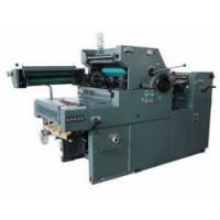Buy cheap HL56ⅡNP Number printing single color offset press product