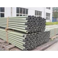 Buy cheap Epoxy high pressure pipes product
