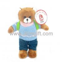 Buy cheap Plush Wild Animals Student bear Item No.: DK-P0101006 product