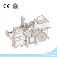 Buy cheap HPC-5040 Fully automatic terminal crimping machine from wholesalers