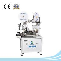 Buy cheap HPC-2020 Auto cable wire terminal crimping machine from wholesalers
