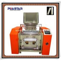 Buy cheap Paper Roll Slitting And Rewinding Machine product