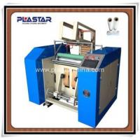 Buy cheap Top Quality Narrow Web Slitting And Rewinding Machine product