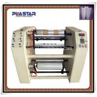 Buy cheap Produce of toilet roll rewinder machine from wholesalers
