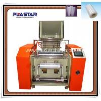 Buy cheap poly film blowing rewinding machine product