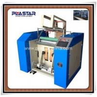 Buy cheap HC-TS High Quality Toilet Roll Slitting and Rewinding Machinery product