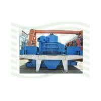 Buy cheap System sand machine product
