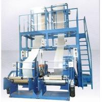Buy cheap [ Film bolwing machine ] product