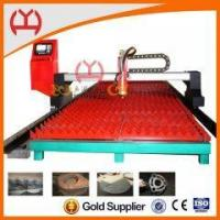 Buy cheap Superior quality mini gantry cnc flame cutting machine with CE Certificate product