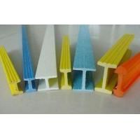 Buy cheap Fiberglass tube and profiles product