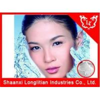 Buy cheap Cosmetic Raw Materials Hyaluronic acid powder supplier product