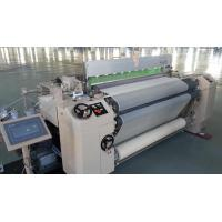Buy cheap Puta-min air jet loom from wholesalers