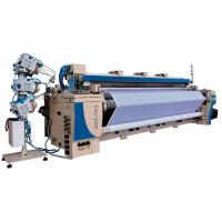 Buy cheap Puta air jet loom 190-360 from wholesalers