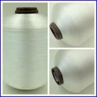 100D/120TPM POLYESTER YARN Trilobal Bright(TBR) for Label Use