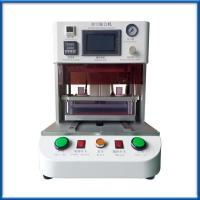 Buy cheap Best Price Lcd Vacuum Laminating Machine,Lcd Laminating Machine product