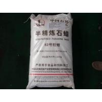 China Petroleum Waxes Semi Refined Paraffin Wax 62-64 by Jinan Refinery on sale