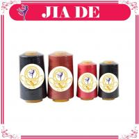 Buy cheap 100% Spun Polyester Sewing Thread product