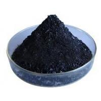 China Iodine wholesale