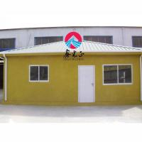 Buy cheap New Construction Material EPS Cement Board House product