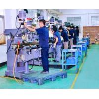 China milling machine processing center on sale