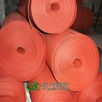 Buy cheap Anti fire silicone foam rubber sheet product