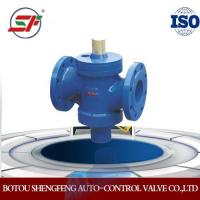 Buy cheap ZL47F Flow control valve product